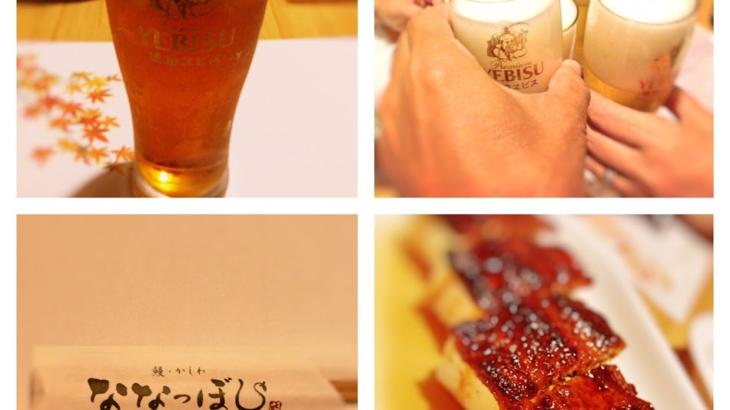 『名東区グルメ』ななつぼしで乾杯(^^♪
