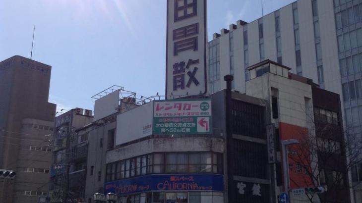 『源流好き!』名古屋の堀川を源流から河口まで走る -その2-