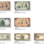 『20年ぶり!』紙幣刷新、1万円札は福沢諭吉から渋沢栄一に。